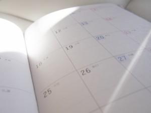 ホームページにイベントの日程をカレンダーで表示したい。