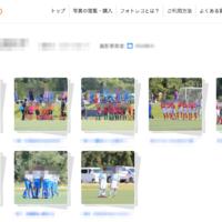 撮影した写真データを販売したいときにおすすめなWEBサービス「フォトレコ」。